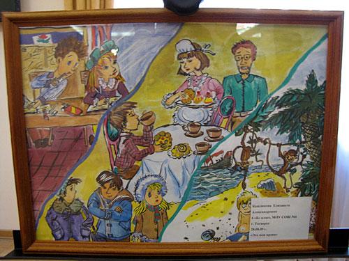 Рисунок о правах конкурс в рисунках